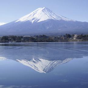 Die Fuji-Declaration